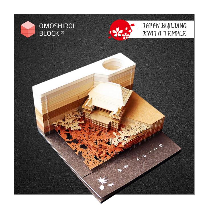 2 1 - ®OMOSHIROI Block