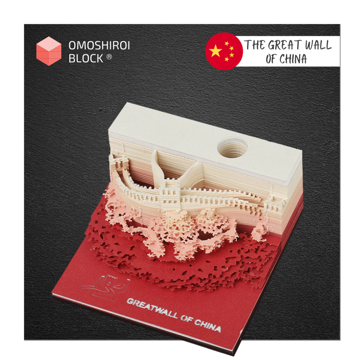 OMOSHIROI Products - ®OMOSHIROI Block