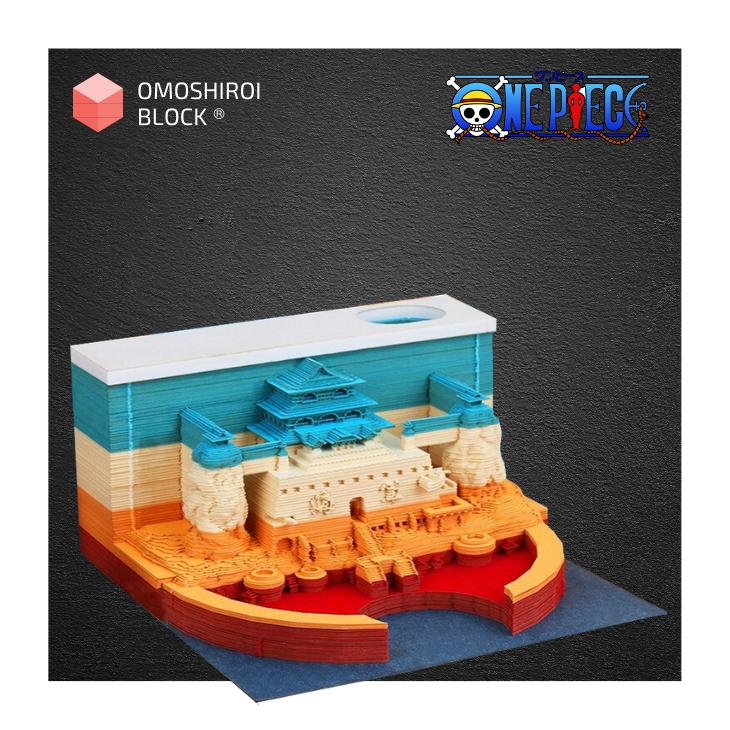 24 - ®OMOSHIROI Block
