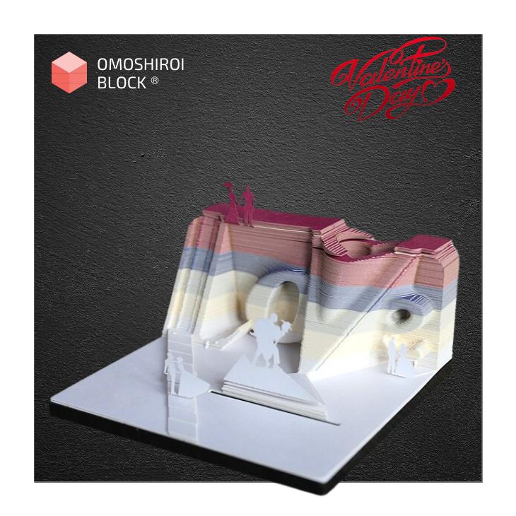 Love Omoshiroi Block